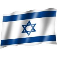 Науки духовних лідерів єврейського народу